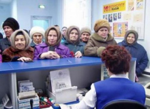 Конкурс в пенсионный фонд украины