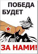 Запорожские коммунисты против сотрудничества с МВФ