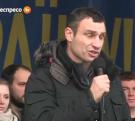 «УДАР» не войдёт в состав коалиционного правительства — Кличко