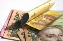 После ранения боец ВСУ задолжал Минобороны 100 тысяч гривен