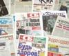 Открыт доступ к госреестру информагентств и печатных СМИ