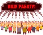 В Запорожской области 50 тысяч безработных