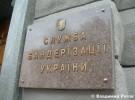 Бепредел хунты в Запорожье!
