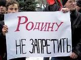 На Украине запретили 'Родину'!