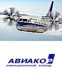Самарский 'Авиакор' может получить заказ на 120 самолетов Ан-140