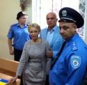 Далай Лама и нобелевские лауреаты просят освободить Тимошенко: 'Украина теряет свой путь'