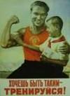 Коммунисты опять пугают