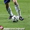 Премьер-лига. Анонс 14-го тура