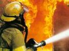 Крупный пожар в центре города!