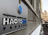 Глава 'Укртранснафты' устоился в набсовете банка