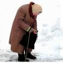 Пенсионный возраст для украинских женщин начнет повышаться с 1 мая