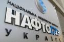 На Украине начали делить «Нафтогаз»