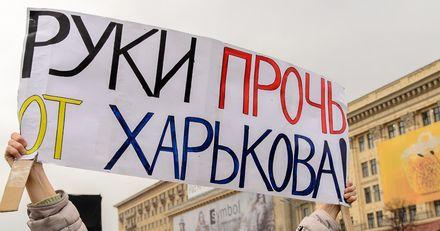 Хунта вводит крепостное право: харьковским мужчинам запрещено покидать область
