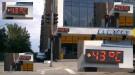 На Украине небывалая жара! ФОТО