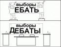 Кандидаты в депутаты от Объединённой оппозиции - СПИСОК