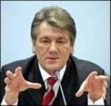 Завтра Ющенко расстанется с Балогой!