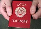 В паспорта внесут данные о вредных привычках и прививках