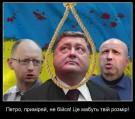 Хунта в истерике - укрармия несёт огромные потери! ВИДЕО