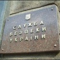 СБУ - служба безопасности Украины, а не служба бандеризации! ВИДЕО