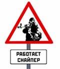 Европа уберёт дорожные знаки