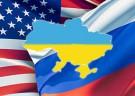 Россия и США готовят заявление - новую 'власть' они признавать не будут