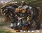 ВИДЕО + ФОТО - В Запорожье провели автопробег в честь настоящего героя!