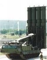 Киев разместил С-300 прямо на границе с Приднестровьем