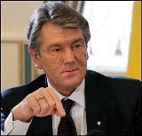 Ющенко подписал закон о выделении 500 млн грн на строительство моста через Днепр в Запорожье