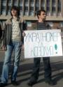 Суровые 'украиножеры и козолупы' против Табачника! ФОТО