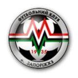 Запорожский клуб играет вничью с «инопланетянами»
