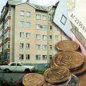 Жителей Украины отучат от ЖЭКов