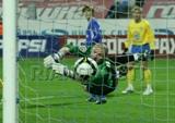 Премьер-лига Украины. 12-й тур