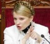Тимошенко ушла!