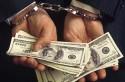 Прокуратура поймала  бизнесмена за... получение взятки!
