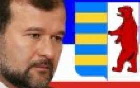 Ужгород: жители восстали против олигархов! - ВИДЕО