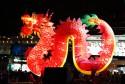 Сегодня - Китайский Новый год!