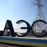 Запорожская АЭС подключила 3 энергоблок