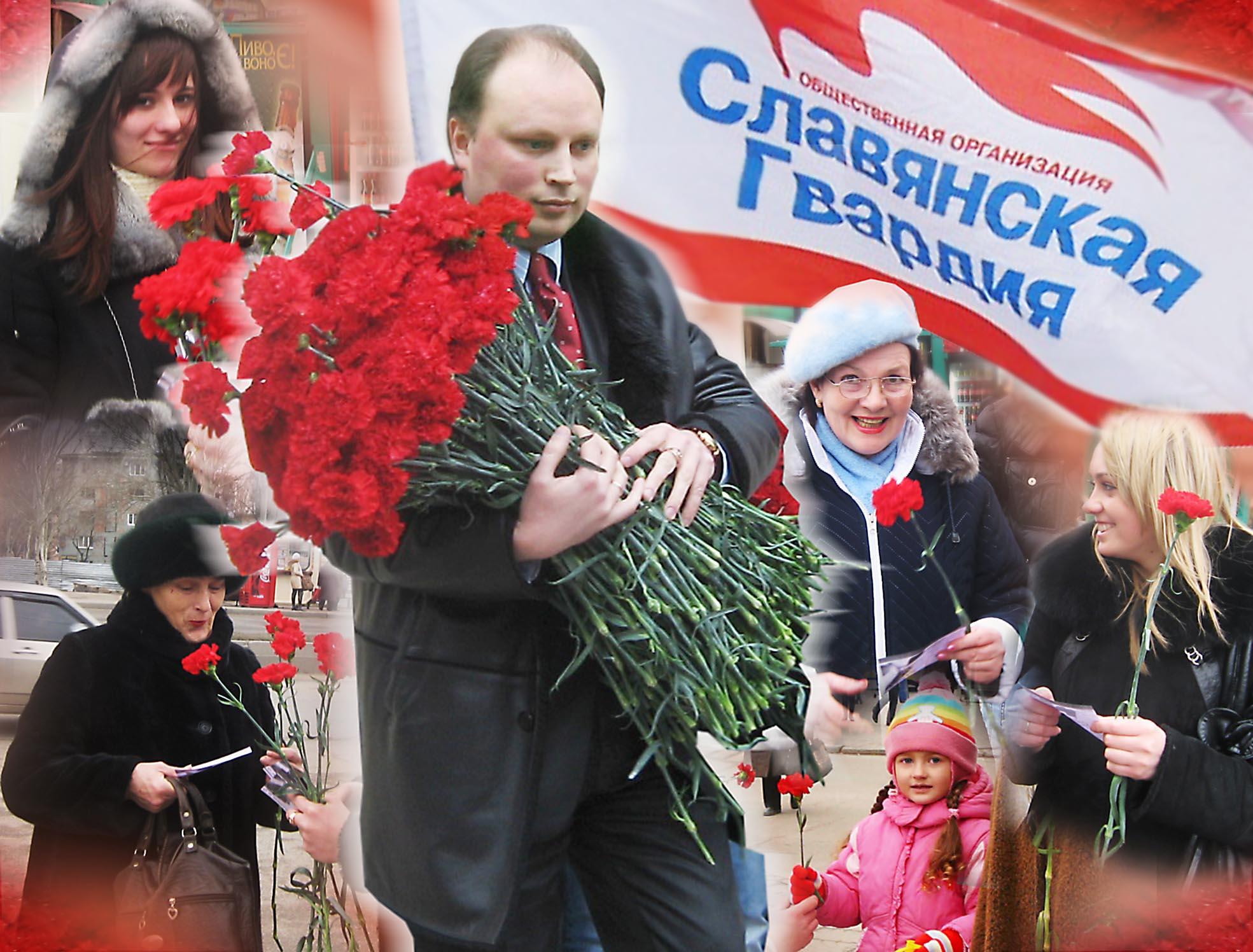 2009 гвоздик подарили женщинам на улицах города. ВИДЕО
