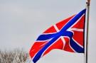 Новороссия — завтрашняя реальность. Какой она будет?
