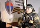 Убийство подполковника Беднова: версии бойцов ГБР «Бэтмэн» и генпрокуратуры ЛНР - ВИДЕО