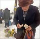 Средний размер пенсии в Украине увеличился на 20 проц.