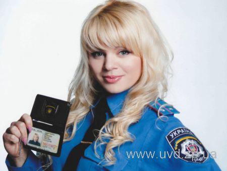 фото блондинок в милицейской форме