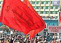 Митинг-протест запорожских коммунистов в честь годовщины Октябрьской революции
