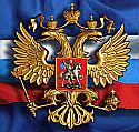 Госдума упростит присоединение к России новых субъектов федерации