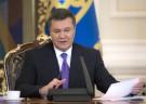 СМИ: 28 марта состоится третья пресс-конференция В. Януковича