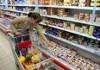 Супермаркеты уходят в минуса