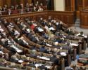 Внесены изменения в Закон 'О местных выборах'!