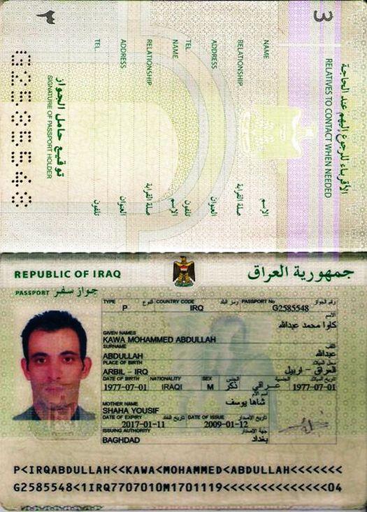 либо Возможные мошенничества с ксерокопией паспорта ухитрился