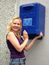 31 августа в 14:00 в посёлке Тепличном состоится открытие почтового отделения