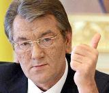 """Ющенко уволил чиновника, назвавшего Тимошенко """"курвой с косой""""!"""